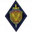 Нашивка на рукав ФСБ нового образца черный фон синий кант тканая