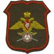 Нашивка на рукав Военное представительство пластик