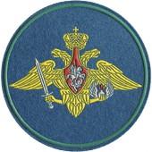 Нашивка на рукав ВС РФ ВДВ тканая