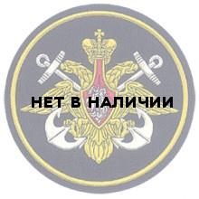 Нашивка на рукав ВС РФ ВМФ тканая