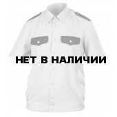 Рубашка Охранника ГЕКТОР с коротким рукавом белая с отд.