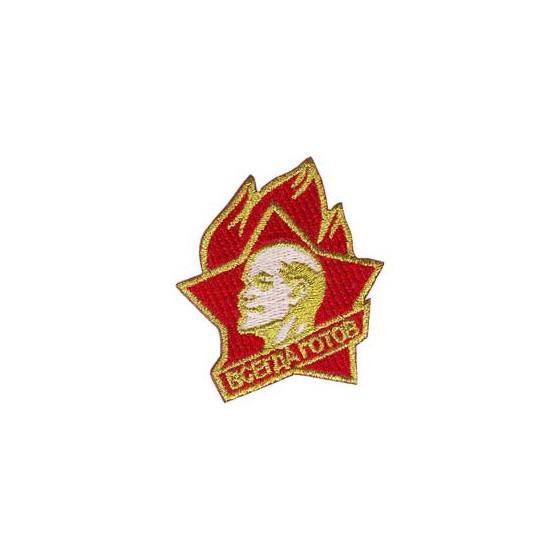 Термонаклейка -1122 Пионер вышивка