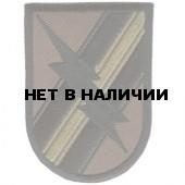 Термонаклейка -1167 48-я Пехотная бригада вышивка