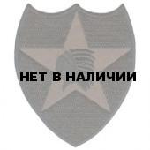 Термонаклейка -1169 2-я Пехотная Дивизия вышивка