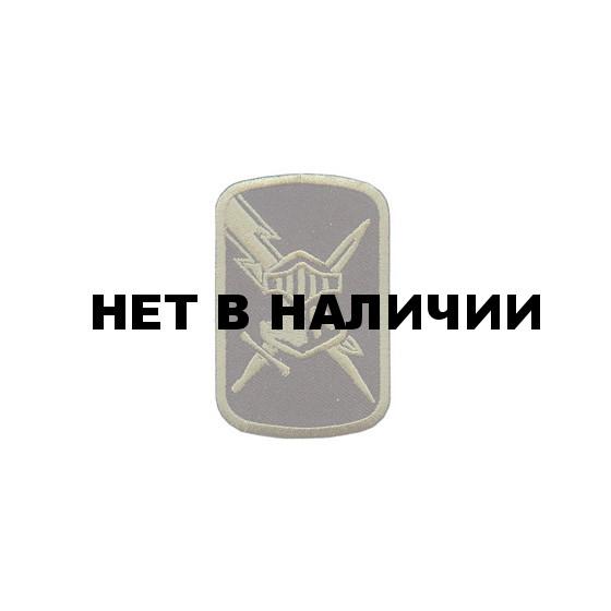 Термонаклейка -1178 513-я Военная Разведывательная Бригада вышивка