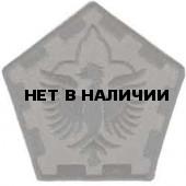 Термонаклейка -1306 555-я Инженерная группа вышивка