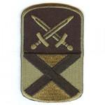 Термонаклейка -1316 Командование 167-го полка МТО вышивка