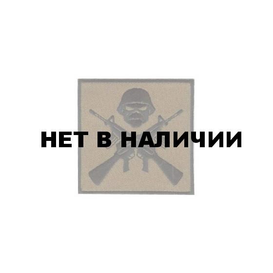 Термонаклейка -1381 Спецназ Гориллаз вышивка