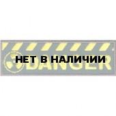 Термонаклейка -1464.2 Danger желтая световозвращающая вышивка