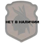 Термонаклейка -1172 98-я Дивизия вышивка