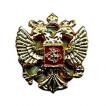 Миниатюрный знак Герб РФ на пинсе металл