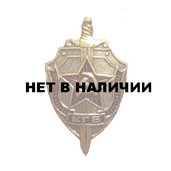 Миниатюрный знак КГБ металл