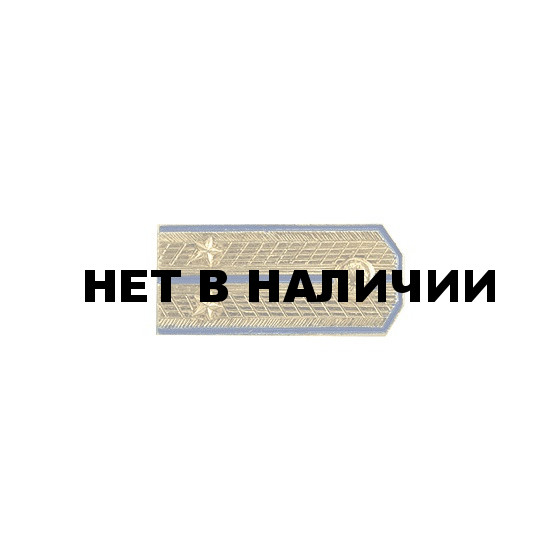 Миниатюрный знак Погончик ВВС металл
