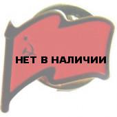 Миниатюрный знак Флаг СССР металл