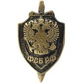Миниатюрный знак ФСБ РФ металл