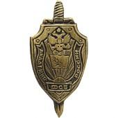 Миниатюрный знак ФСБ Академия металл