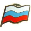 Миниатюрный знак Флажок России на пимсе металл