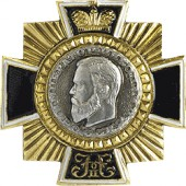 Нагрудный знак Россия Император Николай II металл