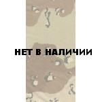 Костюм летний НАТО буря в пустыне (грета 4679/1)