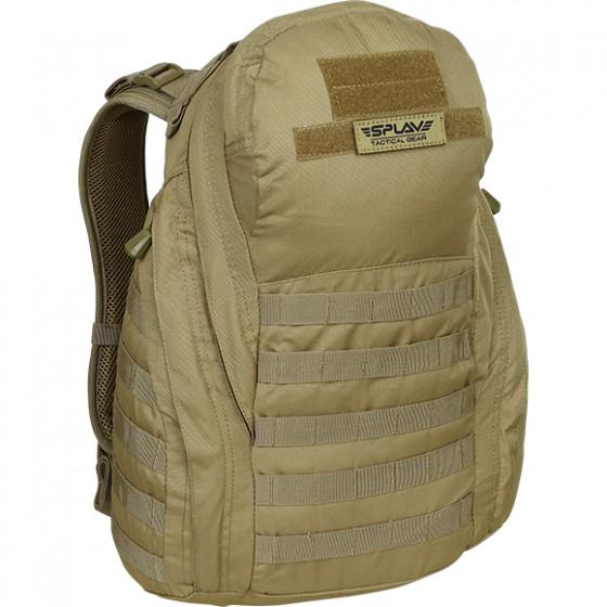 Сверхпрочный тактический рюкзак купить в челябинске матерчатые рюкзаки