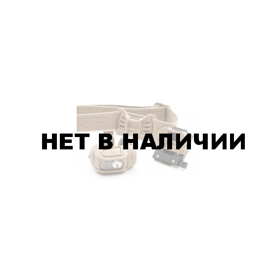 Фонарь налобный REMIX PRO MPLS NOD KIT white/white LED olive Princeton Tec