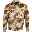 Куртка офицерская полевая пустыня