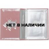 Обложка АВТО Следственный комитет РФ с металлической эмблемой нового образца