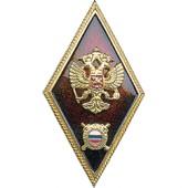 Нагрудный знак Об окончании Высшей школы милиции металл