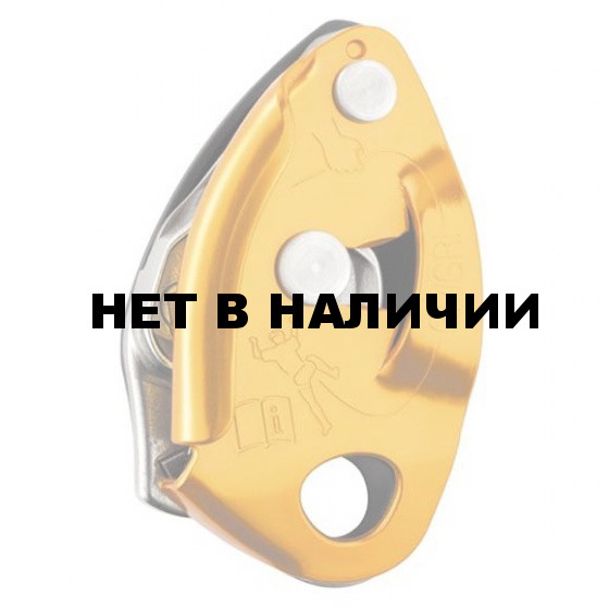 У-во страх.-спусковое GRIGRI 2 Orange(Petzl)