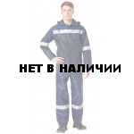 Костюм Мастер Шельф (темно-синий)