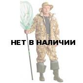 Костюм Тройка (камыш) РАСПРОДАЖА