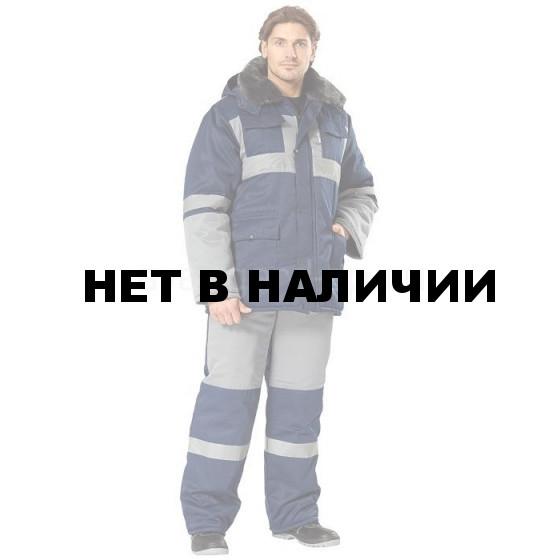 Костюм Графит т.синий+т.серый РАСПРОДАЖА