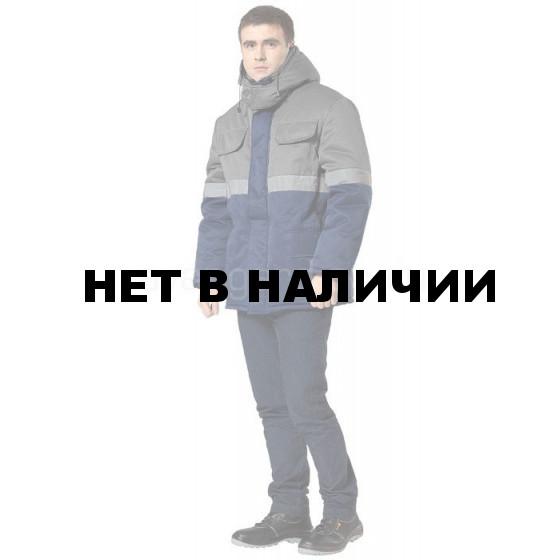Куртка Орион утепленная (темно-синяя+серая)