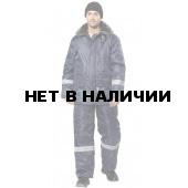 Костюм Мороз утепленный (темно-синий)
