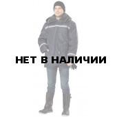 Куртка Север утепленная (темно-синяя)