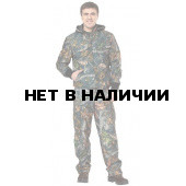 Костюм Сайга брючный (клен) РАСПРОДАЖА