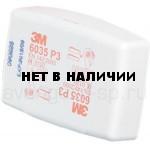 Фильтр ЗМ 6035