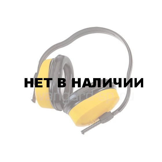 Наушники противошумные СОМЗ-1