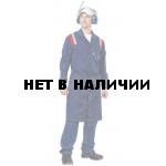 Халат мужской Авангард, ткань смесовая (синий+красн.)
