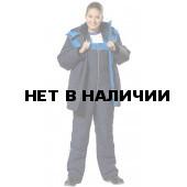 Костюм Лавина утепленный женский