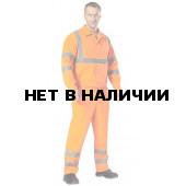 Костюм сигнальный Ксенон (оранжевый)