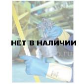 Перчатки Дуэт (CB-F-06C)