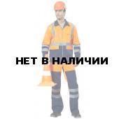Костюм Автобан (оранжевый+синий)