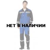 Костюм Гудзон, ткань смесовая с брюками (черный+васильковый)