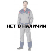 Костюм Мегаполис, ткань смесовая с брюками (серый+темно-синий+кр.кант)