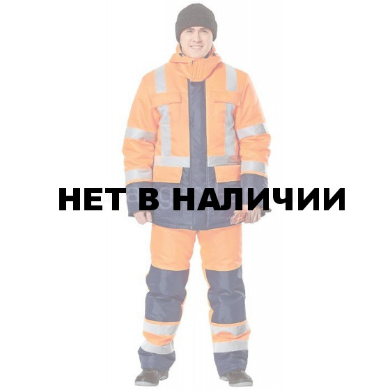 Костюм Альянс утеплен. (куртка + полукомбинезон)