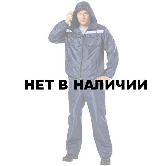 Костюм Турист (темно-синий) РАСПРОДАЖА