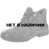 Ботинки Эконом искусственный мех, ПУ, МП
