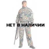 Куртка Соболь (клен) РАСПРОДАЖА