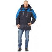 Куртка Вега, ткань смесовая(темно-синяя+василек)